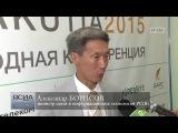 Александр Борисов Якутия вошла в двадцатку регионов по инвестициям в сфере сов ...