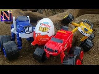 Мультик Вспыш и чудо машинки игрушки киндер джой тачки kinder joy cars Blaze kinder surprise