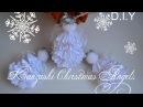Kanzashi Christmas Angels/Заколки и игрушка на елку Ангелочек/D.I.Y
