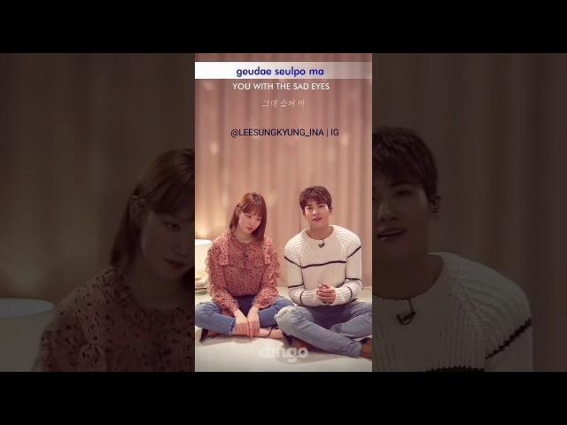 True Colors - Lee Sung Kyung 이성경 Park Hyung Sik 박형식 OST Trolls 트롤 [Eng SUB RomanizationHangul]