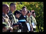 Вечная память героям Донбасса
