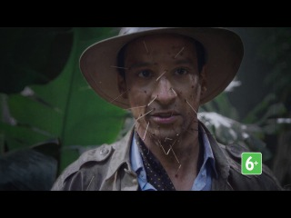 Невероятный мир Ун'Горо   1-я серия — Первое знакомство с Ун'Горо