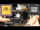 История процессоров Intel (1993...2002)
