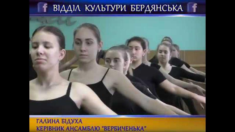 Танцювальні прем'єри