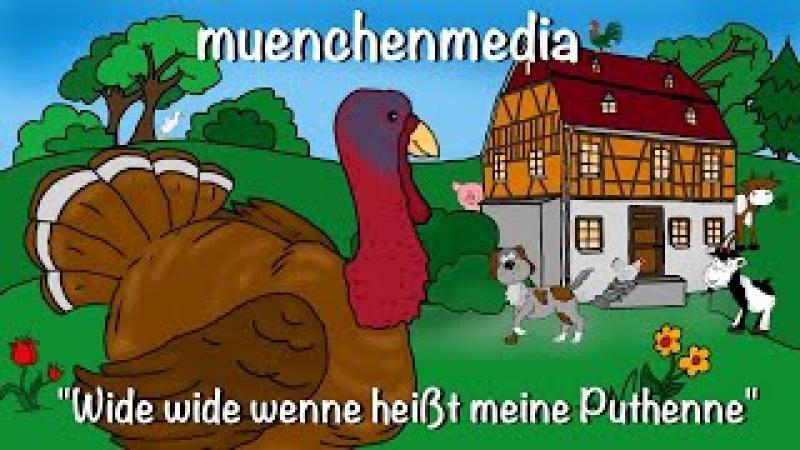 Wide wide wenne heißt meine Puthenne - Kinderlieder zum Mitsingen | Kinderlieder deutsch