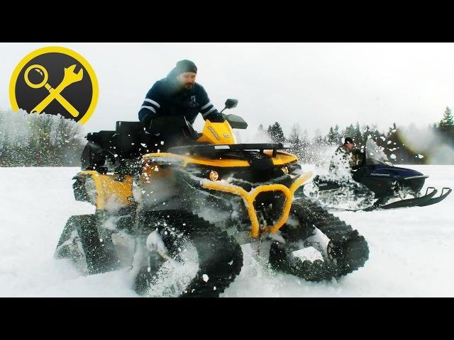 Битва: квадр на гусянке или снегоход?