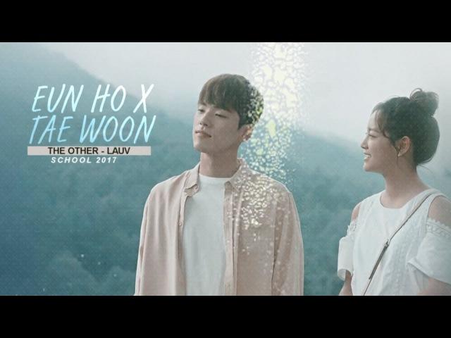 School 2017 mv | TAE WOON X EUN HO