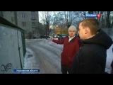 В Красногорске жильцы дома лишили ленивую управляющую компанию лицензии