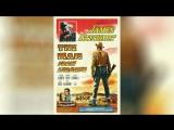 Человек из Ларами (1955)  The Man from Laramie