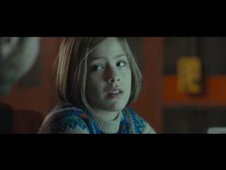 Eva - Um Novo Começo 2011 Dublado - Replay Filmes
