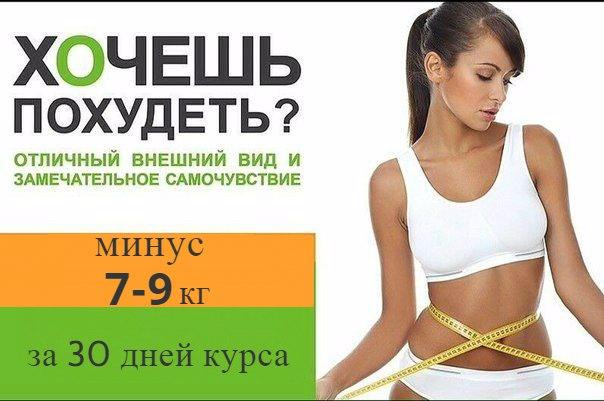 Программа Для Тех Кто Хочет Похудеть. Лучшие приложения для похудения