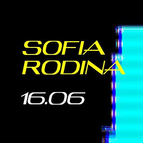 Афиша Самара 16.06 SOFIA RODINA (ARMA17, Moscow) Untitled