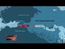 Жертвами падения автобуса в море на Кубани стали 12 человек