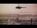 26 апреля 1986 года Правда о Чернобыле 2004г.