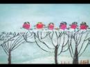 Круглый год - Январь - Снегири и коты