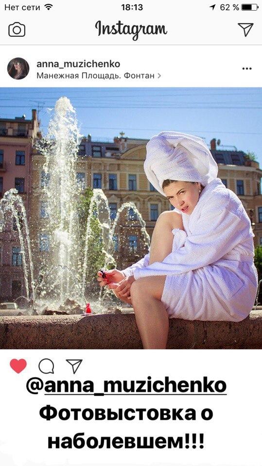 фото из альбома Юрия Музыченко №15