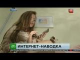 Олеся Малибу в программе
