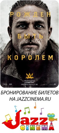 «Джейк Абель Фильмы» / 2017