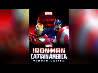 Капитан Америка (1944) | Captain America