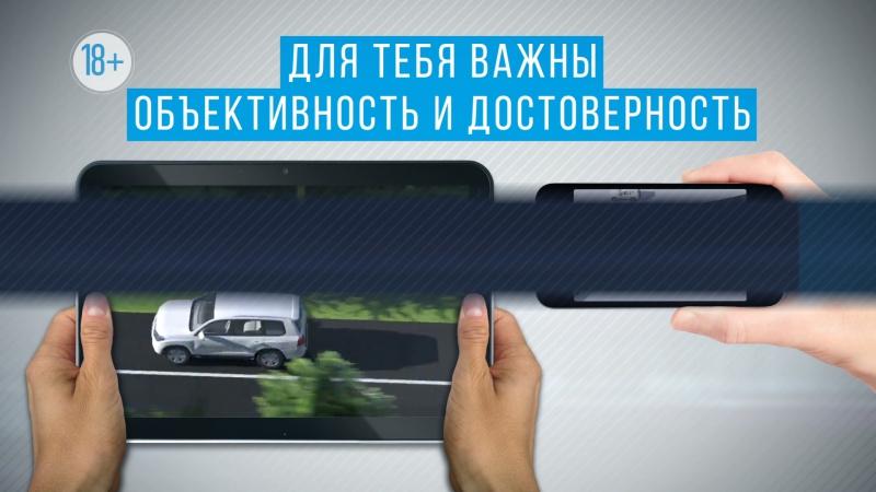 Промо-ролик Сибдепо