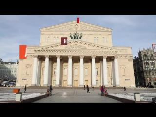 Минкультуры объявило войну перекупщикам билетов в театры и музеи