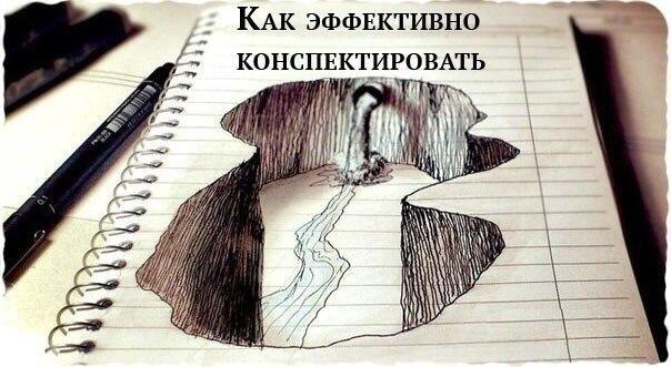 https://pp.vk.me/c836120/v836120236/f816/oQhK5S_laL4.jpg