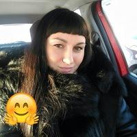 Юлия Аверьянова