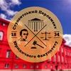 Студентський Парламент Юридичного факультету