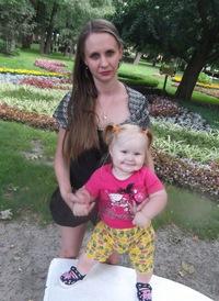 Зубарева Валерия