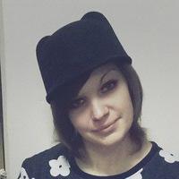 Диана Деркач