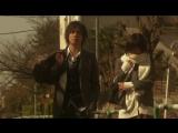 Роковая история любви 1 серия / Geki Koi Unmei no Love Story