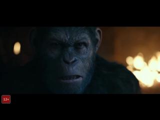 Планета обезьян׃ Война - Русский Трейлер (2017)