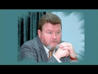 Олег Ершов в память о Михаиле Евдокимове