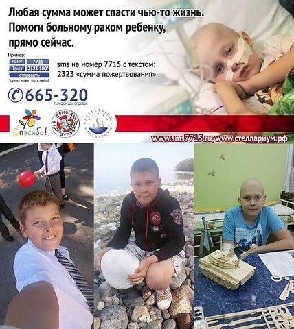 Фото №456239422 со страницы Анастасии Боровиковой