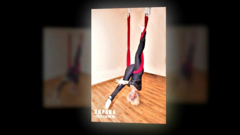 Туева Tueva_07 Воздушная йога Аэро йога Флай йога