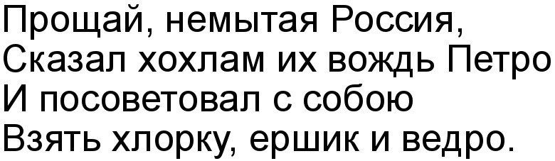https://pp.userapi.com/c836120/v836120516/4603c/P_IX-hIw3fk.jpg