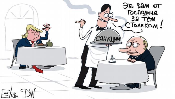 """""""Лично мне - что эта вода есть, что нет. Слава Богу, Путин нас не бросил"""", - жительница северного Крыма - Цензор.НЕТ 1530"""