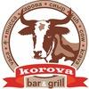 KOROVA BAR &  GRILL