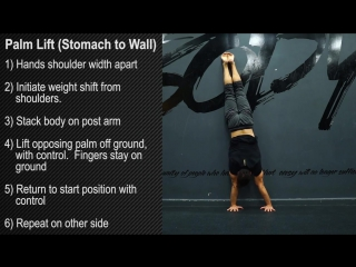 Palm Lift (Stomach to Wall)