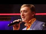 Петр Казаков - Я не хочу тебя терять
