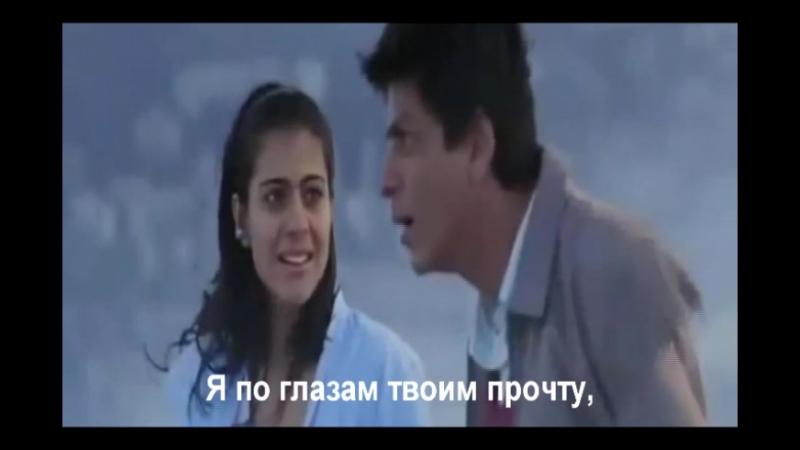 Авраам Руссо - Во имя любви ( Меня зовут Кхан 2010 )