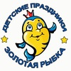 Детские праздники Аниматоры Челябинск