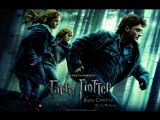 гарри поттер и дары смерти часть 1  (2010)