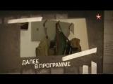 «НЕФАКТ» Янтарная комната и бункер Ляша