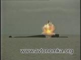 На подводной лодочке А. Викторов (Автономка-3)