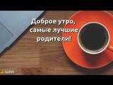 Знакомство Детская мебель в Санкт-Петербурге