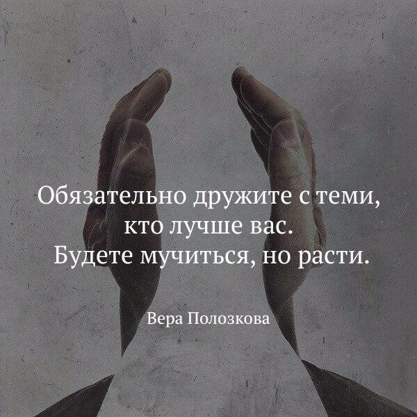 Фото №456247957 со страницы Зинагуль Акбалиевой