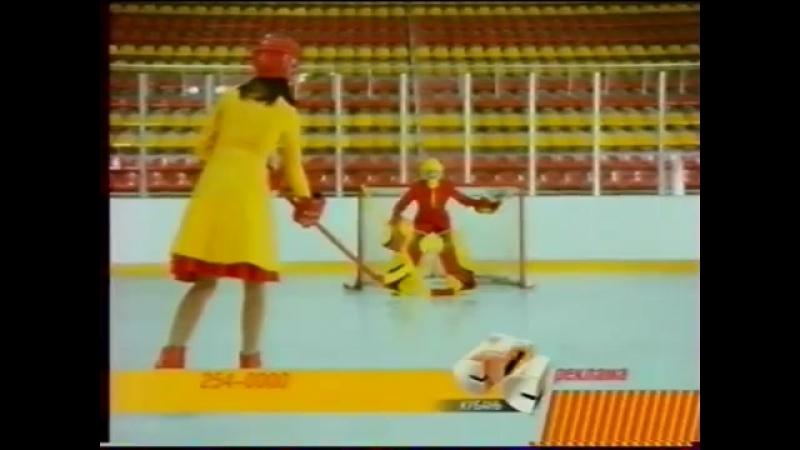 (staroetv.su) Рекламная заставка (СТС-Кубань, зима 2006-2007) Хоккей