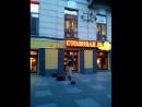 Канал Грибоедова. Музыка