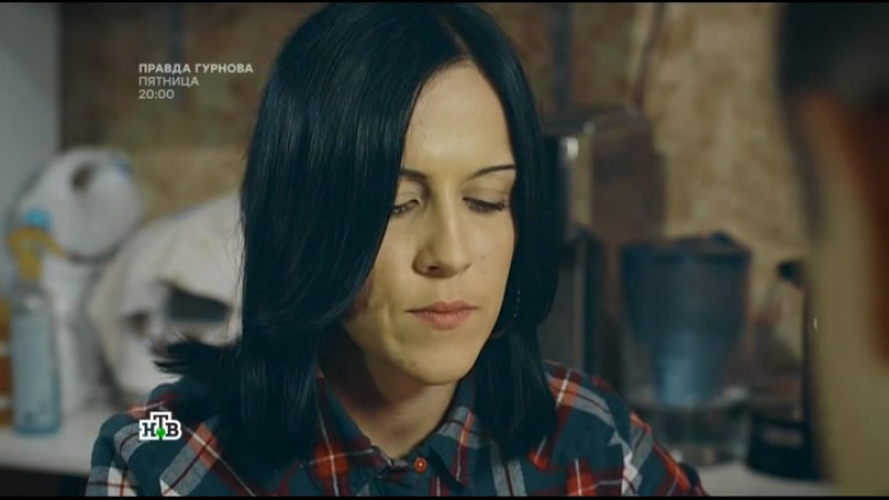 Паутина Сезон 10 Серия 15 из 16 2017 Детектив криминал SATRip